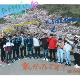 2019年4月8日(月)卒業おめでとう!!〜4月6日卒業