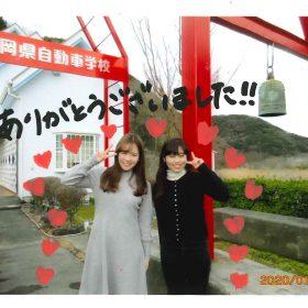 2020年1月28日(火)卒業おめでとう!!