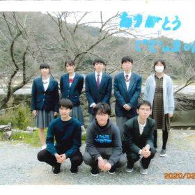 2020年2月25日(火)卒業おめでとう!!