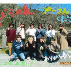 2020年3月26日(木)卒業おめでとう!!