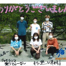2020年9月17日(木)卒業おめでとう!!