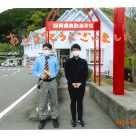 2021年3月30日(火)卒業おめでとう!!~3月28日卒業