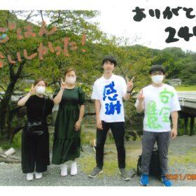 2021年9月30日(木)卒業おめでとう!!